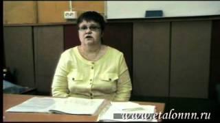 видео курсы 1с в нижнем новгороде