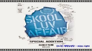 [1시간] BTS (방탄소년단) - Miss Right