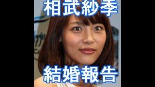 YouTuberで億万長者になる方法 → http://www.lp-kun.com/web/lp_kun1462...