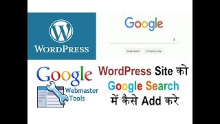How To Add WordPress Site To Google Search || Google Webmaster Tools in Hindi / Urdu