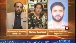 News Beat  _ 18th July 2010_Efforts of Pakistan Govt_ahmady mosques terror attacks_28.05.10_ 2/2