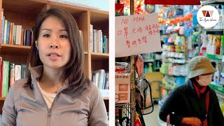 COVID-19 : How is Hong Kong handling it? - #TAWLockdown Ep.2