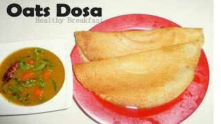 Super Crispy Oats Dosa Recipe With Less Rice | Healthy + Delicious | Deeps Kitchen Video Recipe