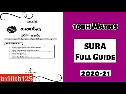 10th Maths SURA Full Guide (2020-21) Samples (Tamil Medium ...