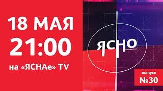 АНОНС Ясно о мини футболе 30 Битва андердогов за 1 4 В чемпионате Беларуси стадия плей офф