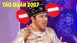 Táo Quân 2007