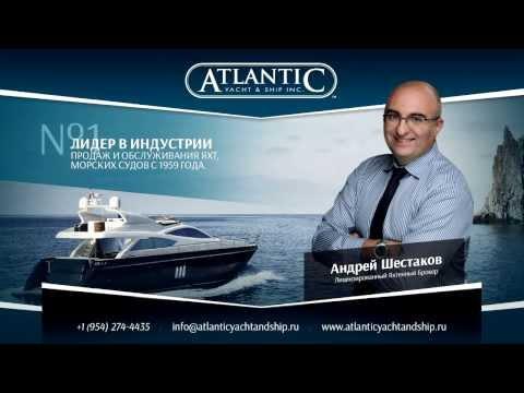 Катера, парусные яхты и моторные яхты, лодки, катамараны