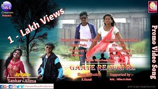 New Romantic Santali HD Promo Video Song - Gaate Re Juri Re 2018 ( SKT Creation and CT Production )