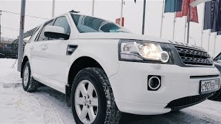 Land Rover Freelander 2 С ПРОБЕГОМ! Тест-драйв и обзор.