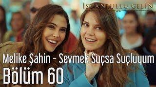 İstanbullu Gelin 60. Bölüm - Melike Şahin - Sevmek Suçsa Suçluyum Video