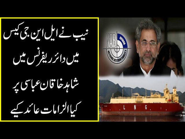 NAB files reference against Abbasi, Miftah in LNG case | 9 News HD