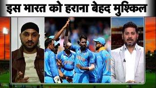 Ind vs Aus, Preview: Harbhajan ने कहा Virat की Indian टीम के सामने Aus टिक नहीं पाएगा |Vikrant Gupta