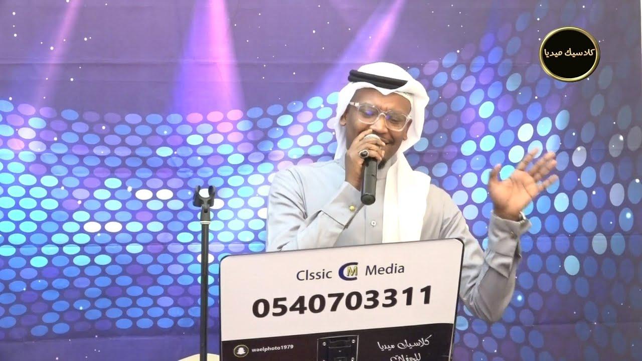 قلبي معك يا وليفي فهد الجعيدان والفنانة العنود Youtube