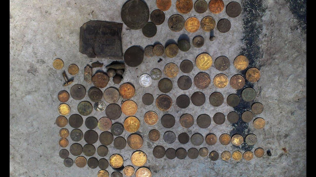 Поиск монет ( удачный коп в черте города) - youtube.