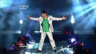 남진 - 둥지_EXPO POP Festival(1부)#13