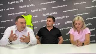 Бондаренко про Крым Правда о которой не расскажут по ТВ