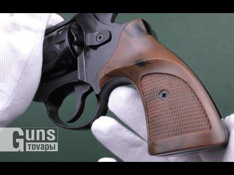 """Револьвер Zbroia PROFI 3"""" (Pocket/черный)"""