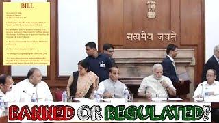 CCEA 20 Feb 2018 Bill : Bitcoin Banned or Regulated ? in Hindi/Urdu