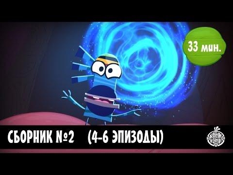 видео: Куми-Куми -  Сборник 2 (4-6 серии) Новый мультик!