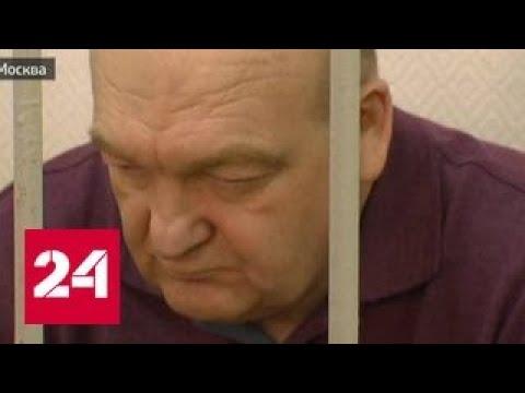 Смотреть Бывший глава ФСИН проведет 8 лет в колонии, которую инспектировал онлайн