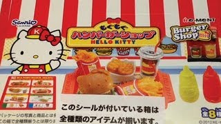 HELLO KITTY BURGER SHOP RE-MENT UNBOXING