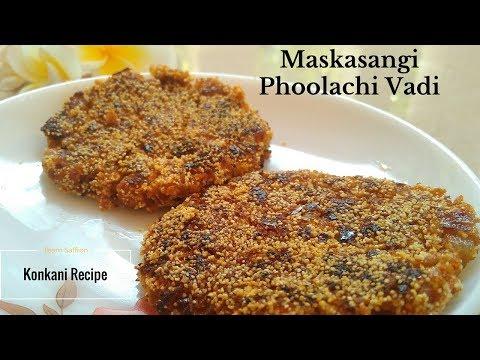 Maskasangi Phoolachi Vadi Drumstick Flower Cutlets Konkani Recipe Youtube