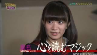2017.05.12 ON AIR (第7回放送) 出演者:安本彩花 星名美怜 柏木ひなた ...
