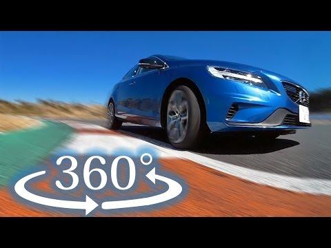 360度 VR試乗ボルボポールスター・パフォーマンス・パーツの走りが面白い