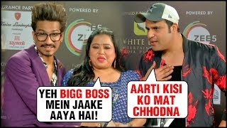 Bharti Singh, Krushna Abhishek, Haarsh Limbachiyaa FUN INTERVIEW At 12th Gold Awards 2019