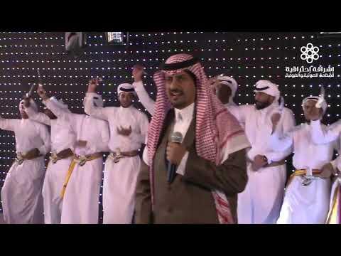 اهداء لصاحب السمو الامير تركي بن طلال كلمات واداء سعيد بن وارد