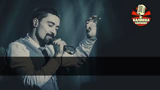 Дима Билан Держи Караоке 2018 Хит Dima Bilan Derji Karaoke