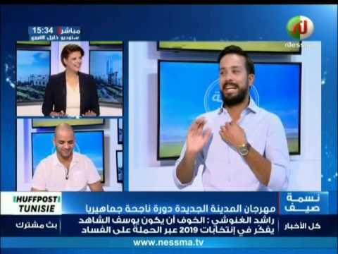 تونس البية مع الضيف ازر زوالي : مدير مهرجان المدينة الجديدة