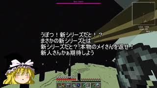 【Minecraft】科学の力使いまくって永久光ができるまで Part09(終…