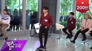 4K직캠 노태현 Roh Tae Hyun Shape Of You Dance 팩트iN스타
