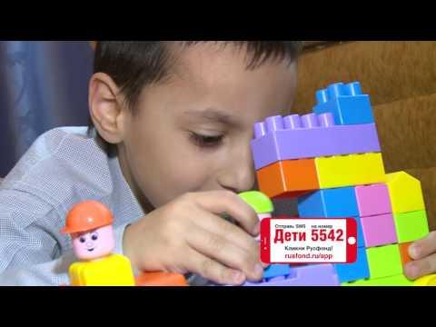 Тигран Иванян, 5 лет, синдром Пьера Робена (недоразвитие нижней челюсти)