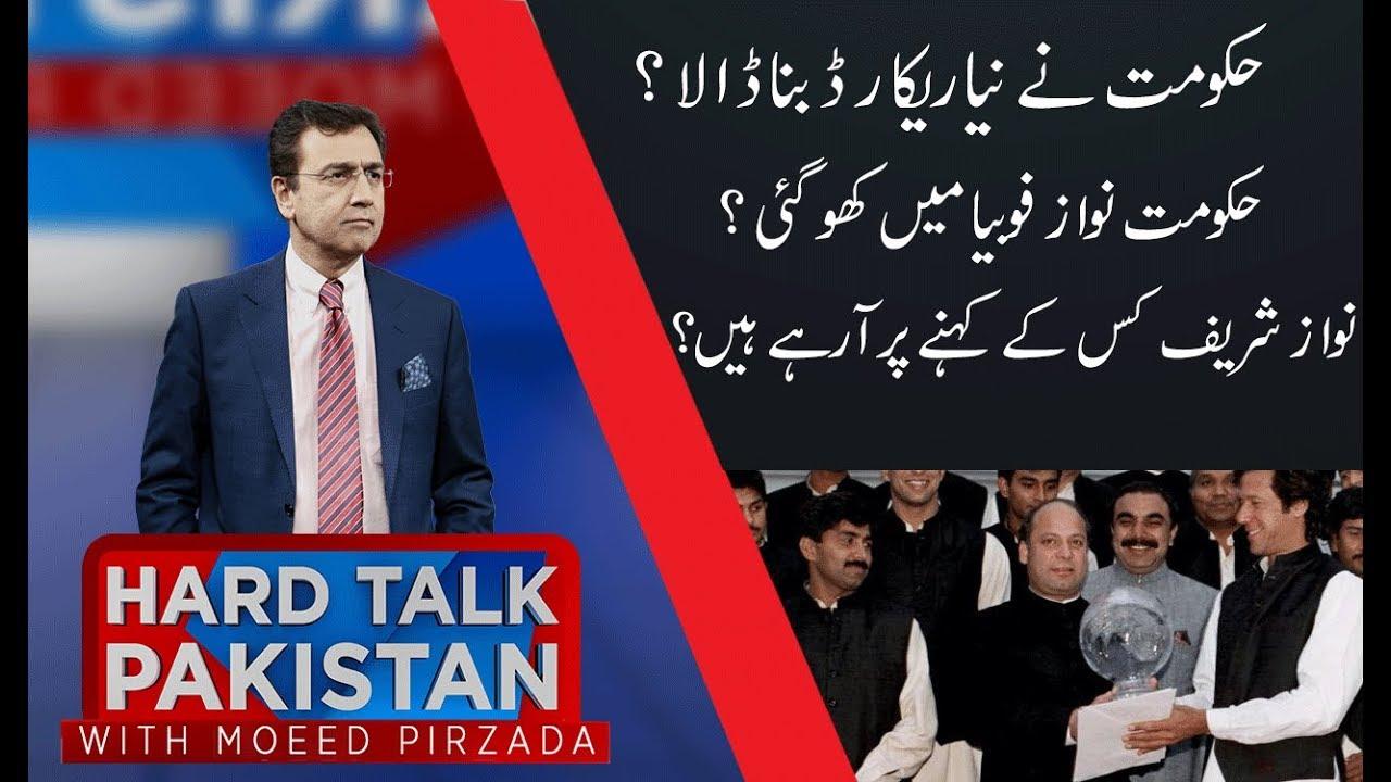 Hard Talk Pakistan With Dr Moeed Pirzada | 04 March 2020 | Saeed Qazi | 92NewsHDUK