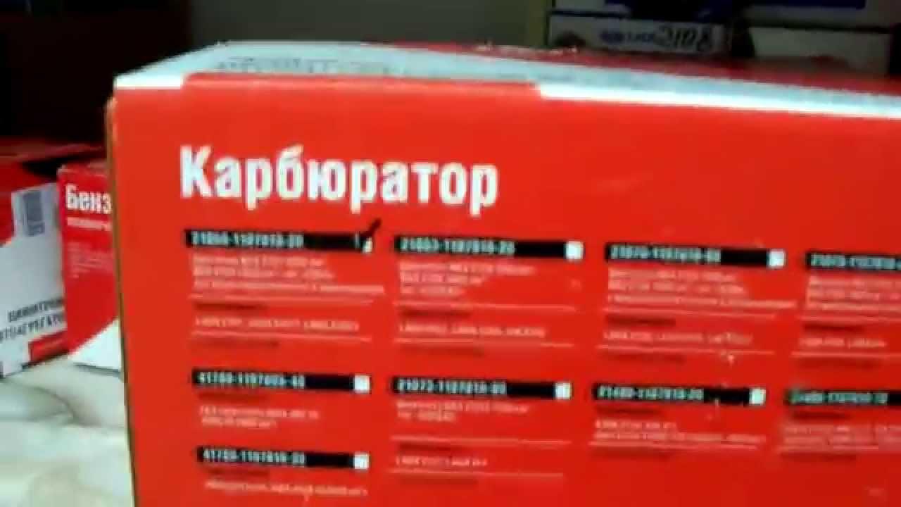 Купить шины, диски и аккумуляторы в харькове интернет-магазин мтс база: высокое качество и доступные цены. Быстрая доставка по украине!