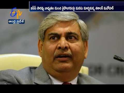 Shashank Manohar set to complete his full term as ICC chairman