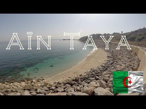 Skimboard Ain Taya (Tamaris Plage) YouTube