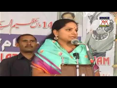 speech of mp kavita