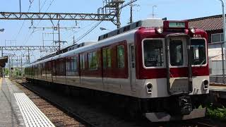 近鉄 田原本線箸尾駅にて