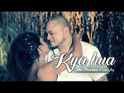 Alain Ramanisum & Laura Beg - Kia hua (AUDIO).