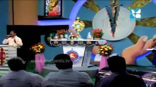 adoration of holy eucharist. Aaradhana - 2