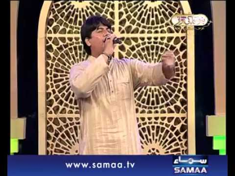 Syed Muhammad Shah ,,very beautifil naat