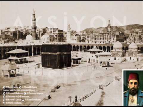 السلطان العثماني عبد الحميد الثاني رحمه الله