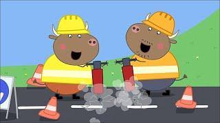 We Love Peppa Pig  Mr Bull's New Road #44