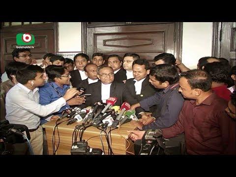 Sixteenth Amendment To The Constitution Verdict | Pannu | 03Jul17