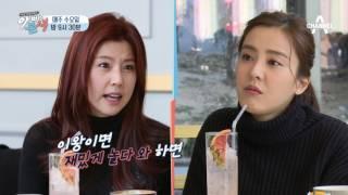 [선공개] 이윤미,