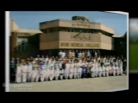 Ayub Medical College Abbottabad Slideshow _mp4