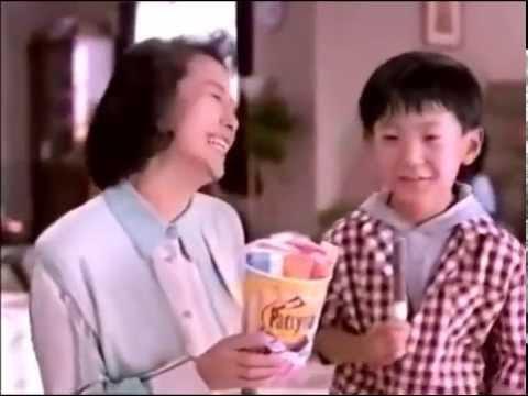 コマーシャル 原 日出子